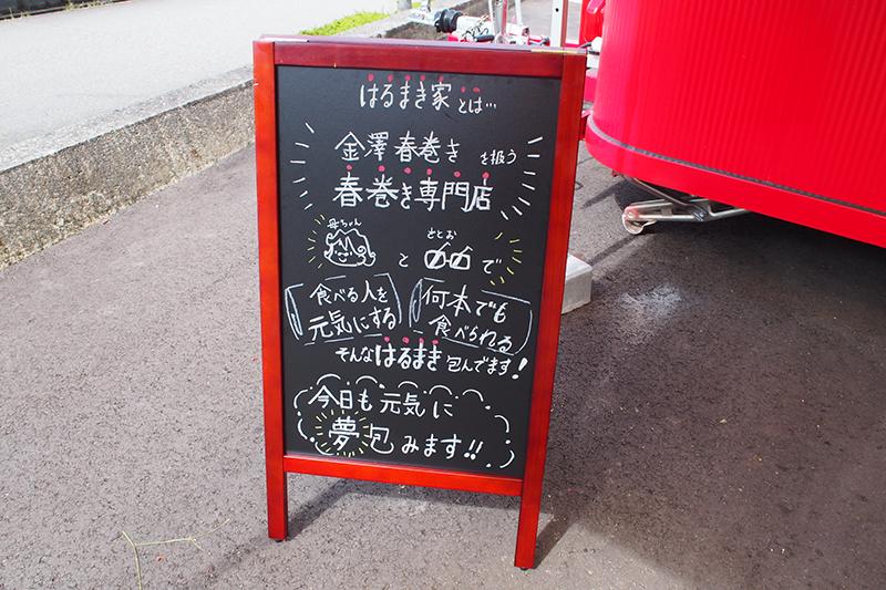 f:id:ninomiya-shinta:20210925170658j:plain