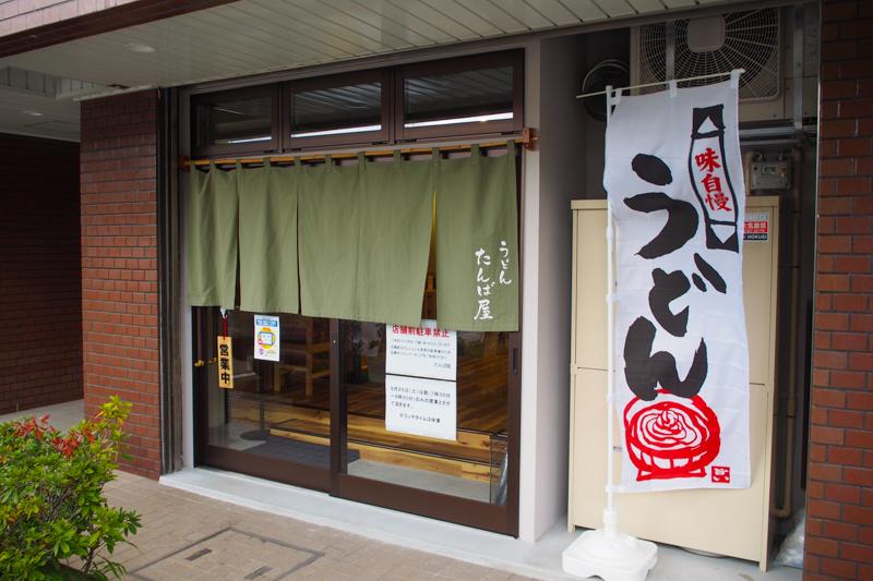 f:id:ninomiya-shinta:20211001101137j:plain