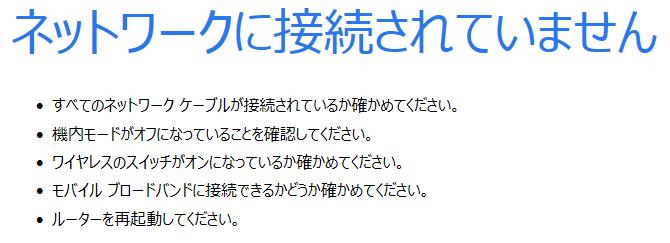 f:id:ninomiya_hiro:20170130121952p:plain