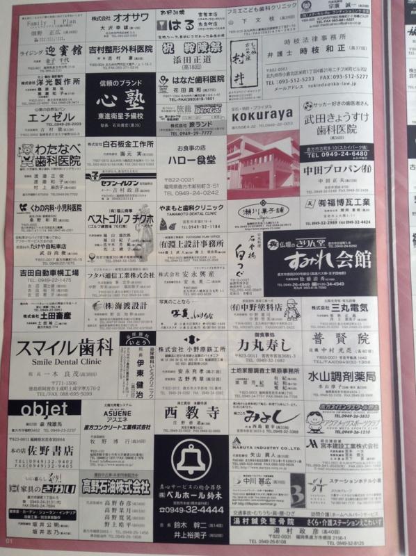 f:id:ninonari:20140719102052j:image