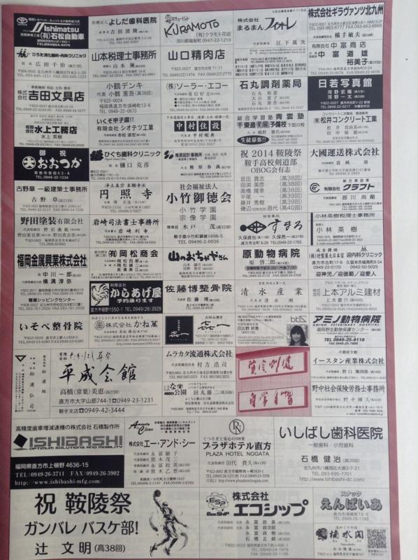 f:id:ninonari:20140719102103j:image