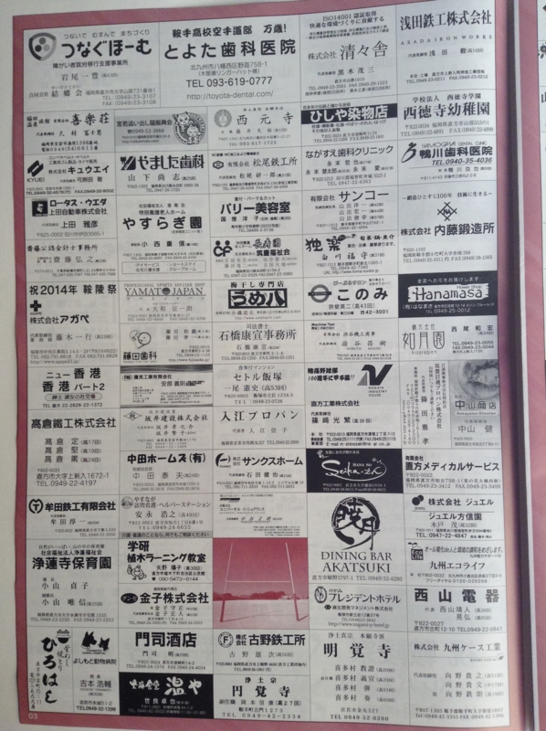 f:id:ninonari:20140719102123j:image