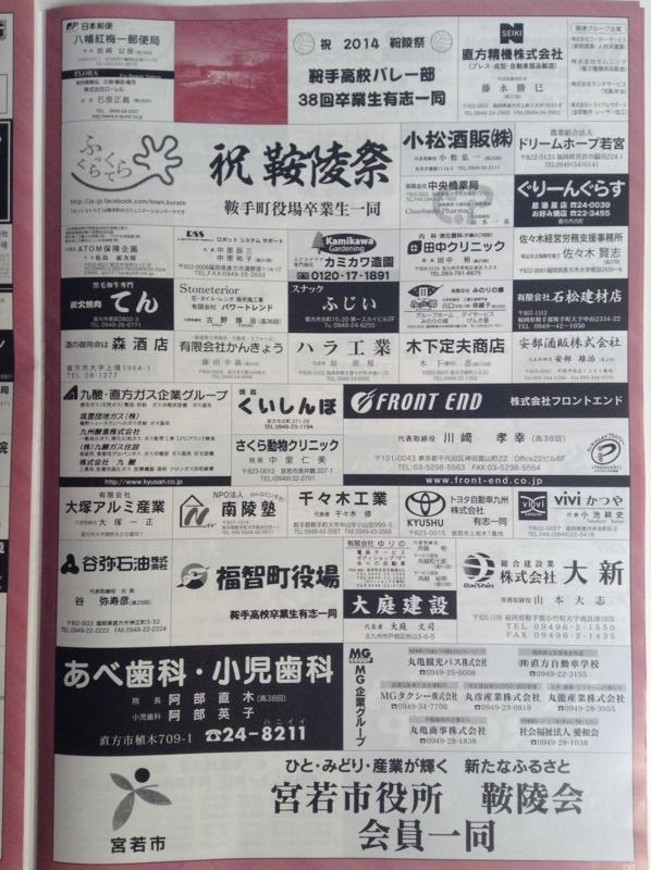 f:id:ninonari:20140719102256j:image