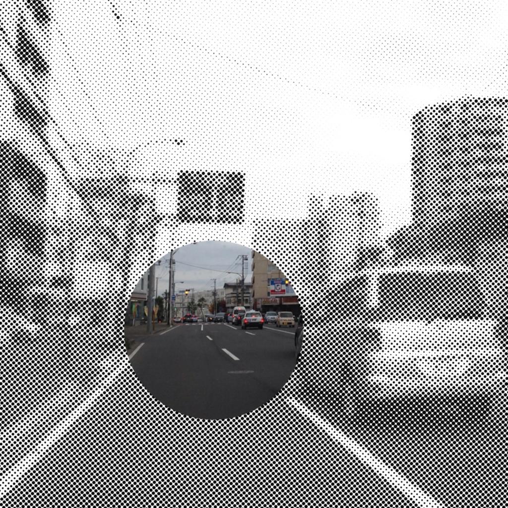 f:id:ninono0412:20151025191129j:plain