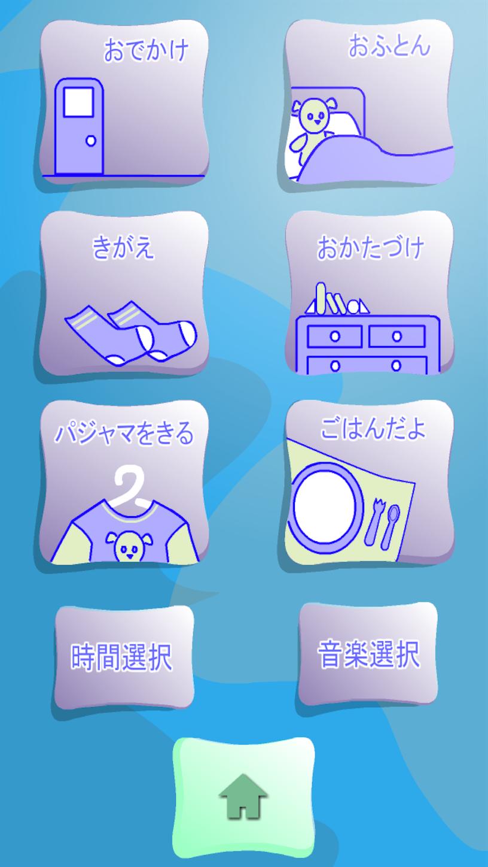 f:id:ninono0412:20151209044803p:image