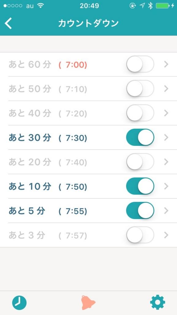 f:id:ninono0412:20151212210051j:plain