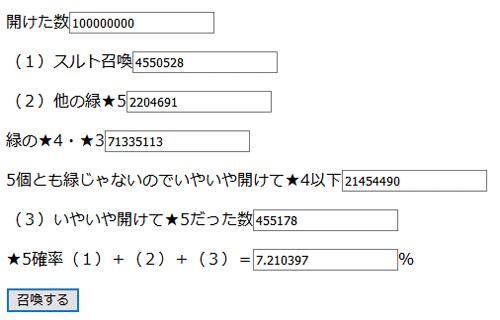 f:id:ninosan:20190213114226p:plain