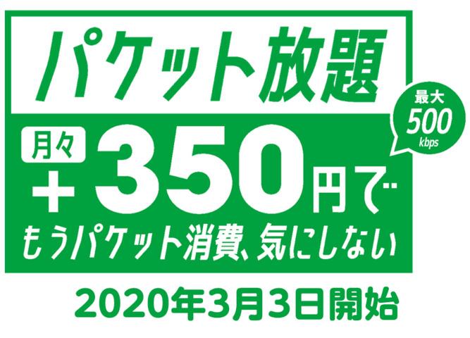 f:id:ninosan:20200201070638j:plain