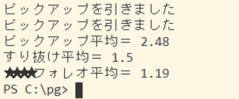 f:id:ninosan:20200405120902p:plain