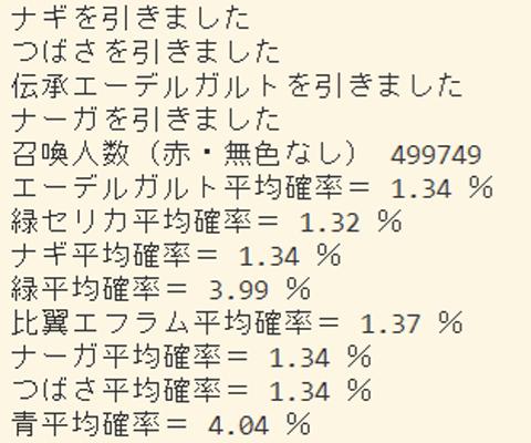 f:id:ninosan:20200429190938p:plain