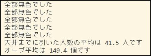 f:id:ninosan:20200507061546p:plain