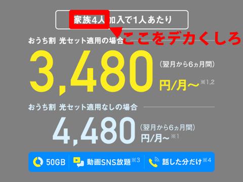 f:id:ninosan:20201014194341p:plain