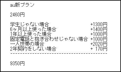 f:id:ninosan:20201210045641p:plain