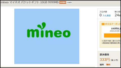 f:id:ninosan:20210219111350p:plain