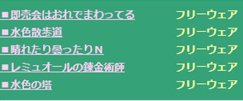 f:id:ninosan:20210223193338j:plain