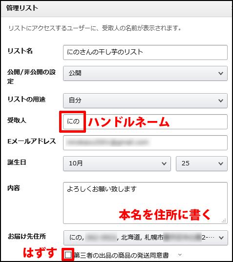 f:id:ninosan:20210306091034p:plain
