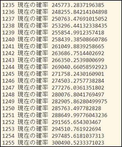 f:id:ninosan:20210330083404p:plain