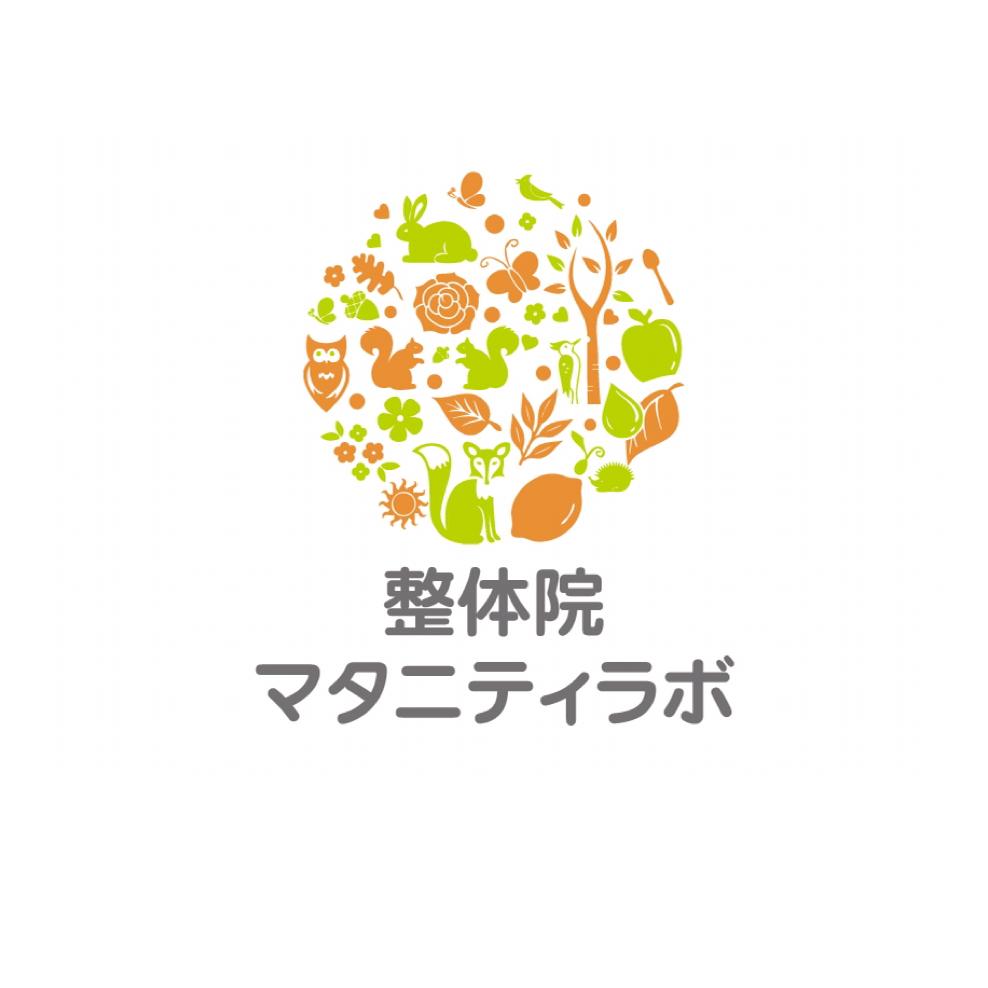 f:id:ninpu-sango-seitai-kotsuban:20170220102115j:plain