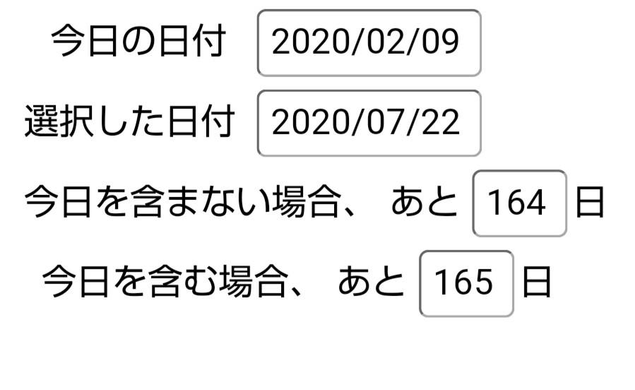 f:id:nintamam36:20200209200407j:plain