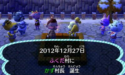 f:id:nintendo-pokemon:20121227195336j:image