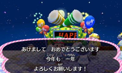 f:id:nintendo-pokemon:20130101000009j:image