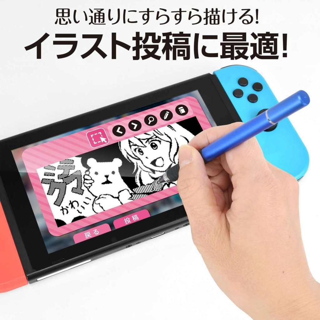 f:id:nintendo-switch-mania:20180326162753j:plain