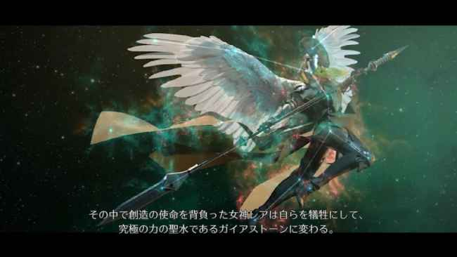 f:id:nintendo-switch-mania:20180630121430j:plain
