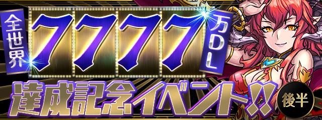 f:id:nintendo-switch-mania:20180630122205j:plain