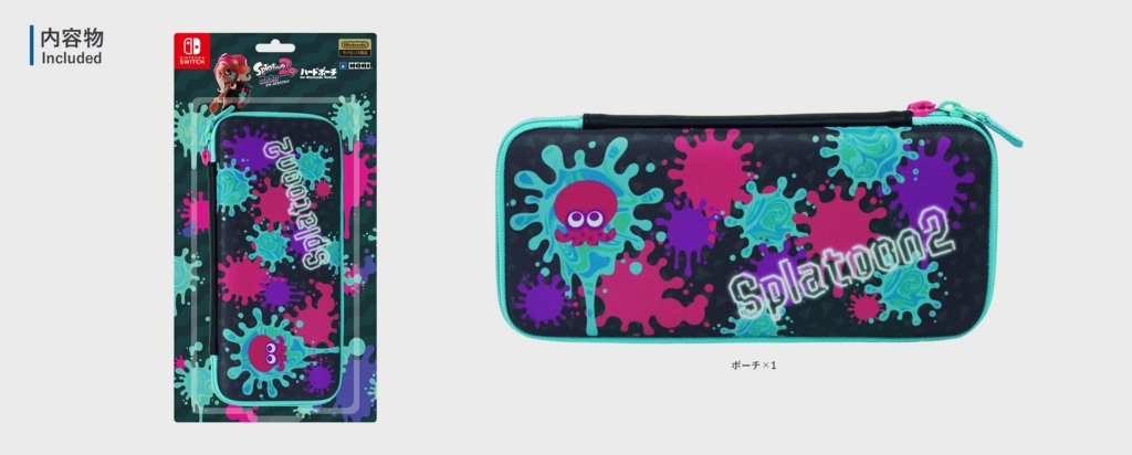 f:id:nintendo-switch-mania:20180719182247j:plain