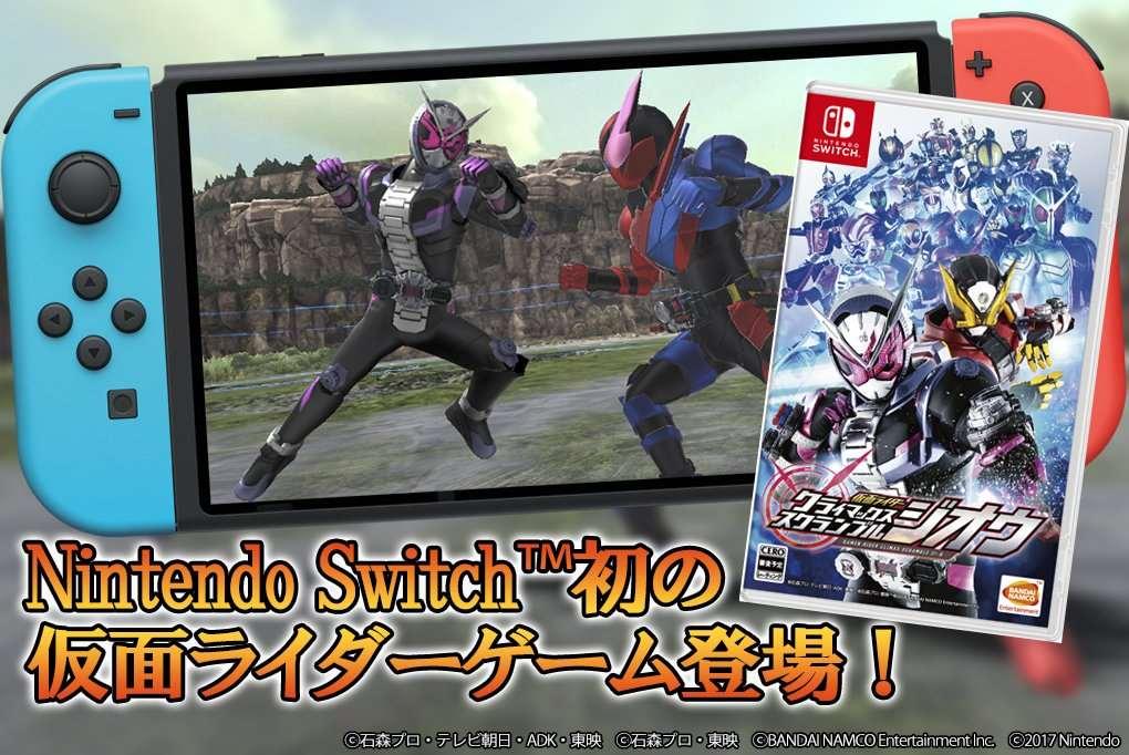 f:id:nintendo-switch-mania:20180809192504j:plain