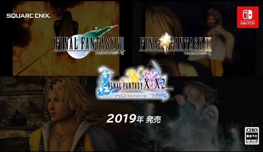 f:id:nintendo-switch-mania:20180914081433j:plain