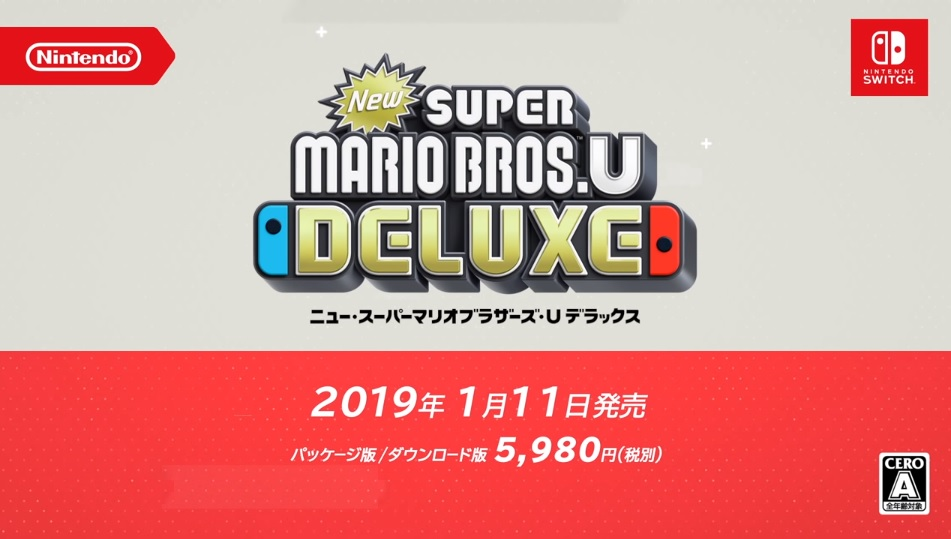 f:id:nintendo-switch-mania:20180914082253j:plain