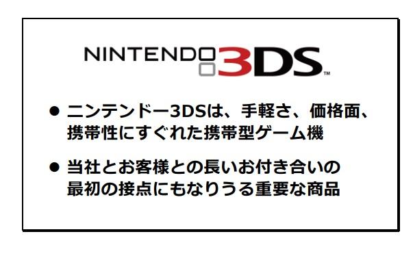 f:id:nintendo-switch-mania:20181101213747j:plain