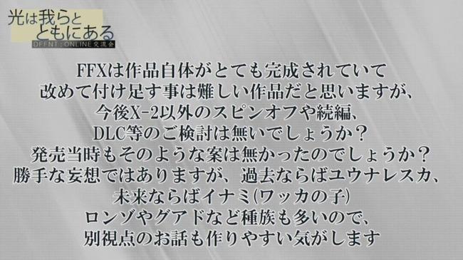 f:id:nintendo-switch-mania:20181215234345j:plain
