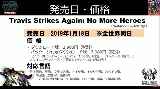 f:id:nintendo-switch-mania:20181225220307j:plain