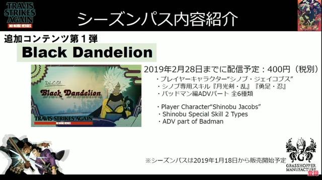 f:id:nintendo-switch-mania:20181225220513j:plain