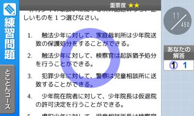 f:id:nintendo-switch-mania:20190306231725j:plain