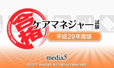 f:id:nintendo-switch-mania:20190307223131j:plain