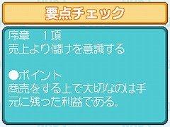 f:id:nintendo-switch-mania:20190310225646j:plain