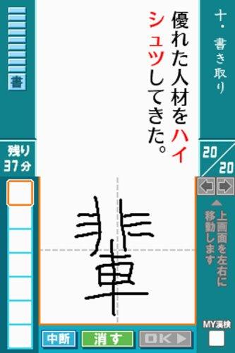 f:id:nintendo-switch-mania:20190310230146j:plain