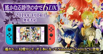 f:id:nintendo-switch-mania:20190314210357j:plain