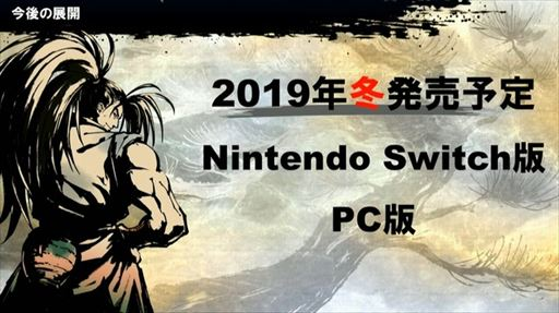 f:id:nintendo-switch-mania:20190405211704j:plain