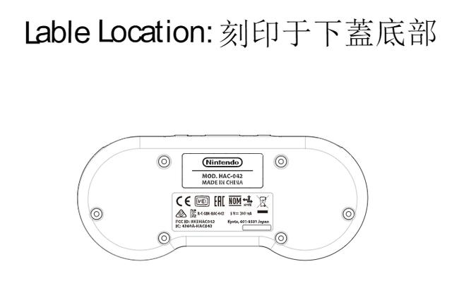f:id:nintendo-switch-mania:20190830183351p:plain