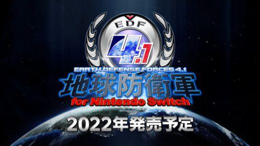 f:id:nintendo-switch-mania:20210802000150j:plain