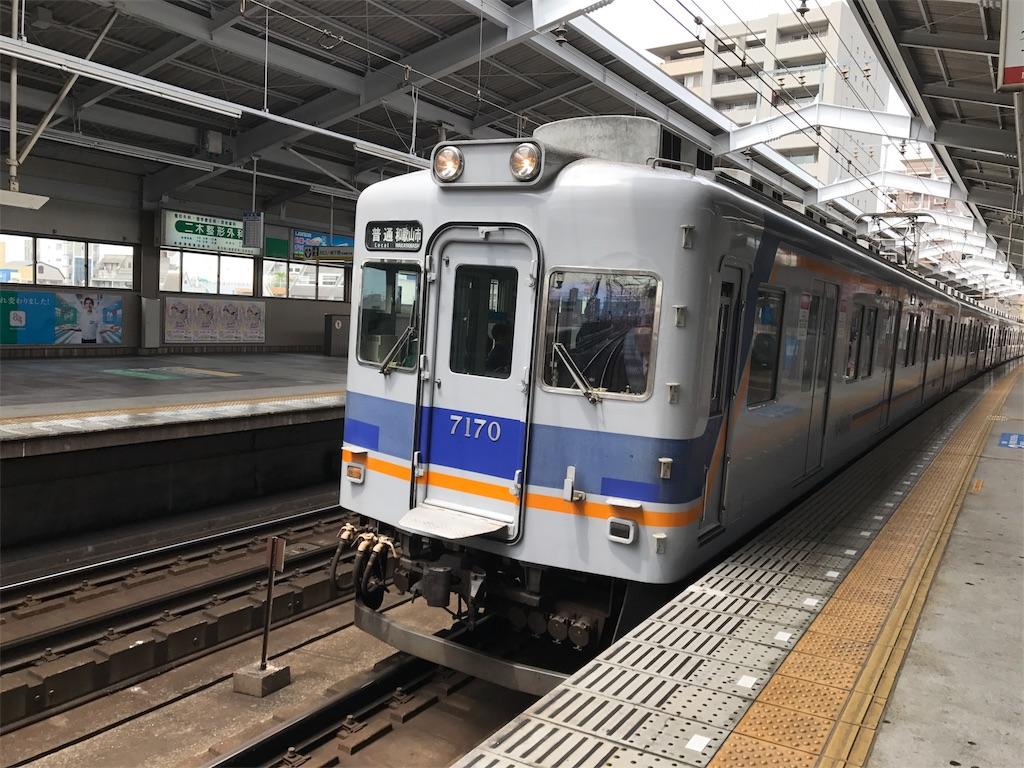 f:id:ninto_nakahara:20170511114342j:image