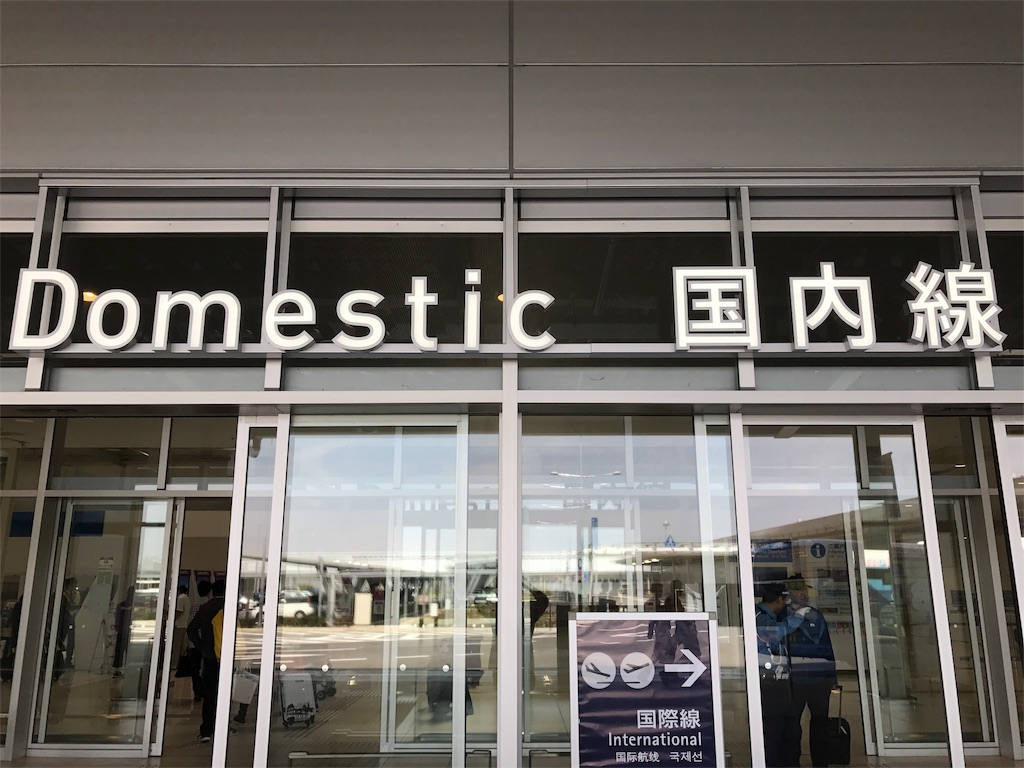 f:id:ninto_nakahara:20170511114756j:image
