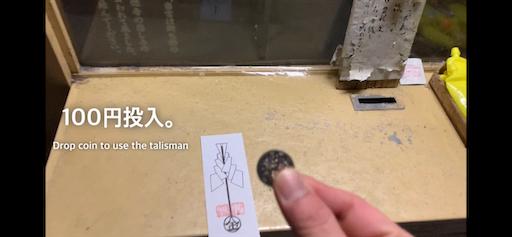 f:id:ninto_nakahara:20190206030227p:image