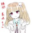 放課後カノジョ / 練間美咲