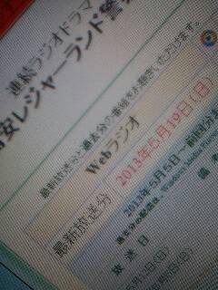 f:id:nionagata:20130519211150j:image