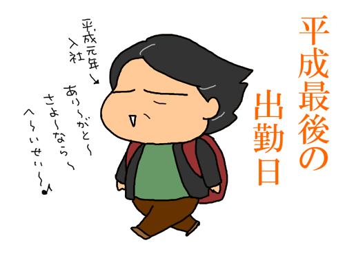 f:id:niou_k:20190427142316p:plain